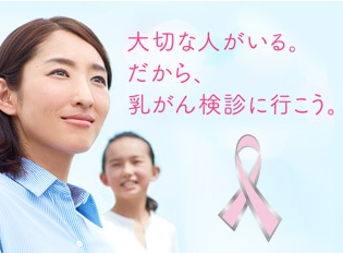 SHIMADZU Pink Ribbon Project